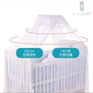 【美國 L.A. Baby】豪華全罩式嬰兒床蚊帳(加大加長型/淡藍色)