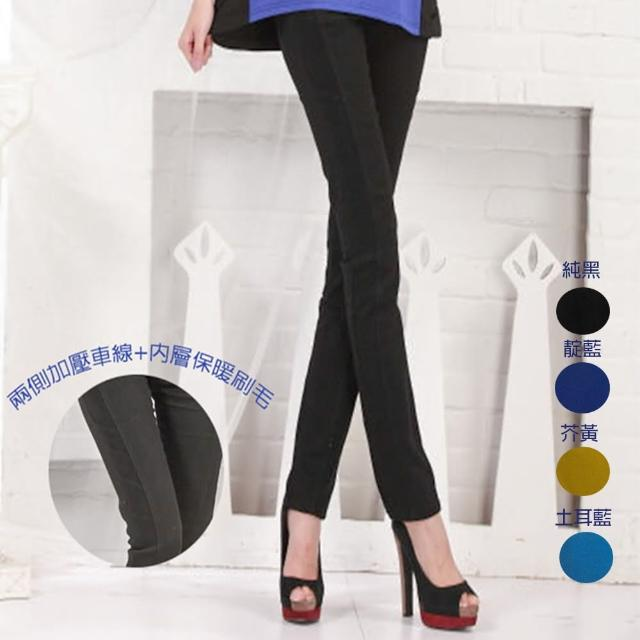 【RH】褲頭時尚兩倍超彈力面料纖細刷毛褲(貼身緊身款顯瘦全尺碼新品上市)