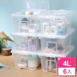 【真心良品】全透式易掀附蓋整理箱4L(6入)