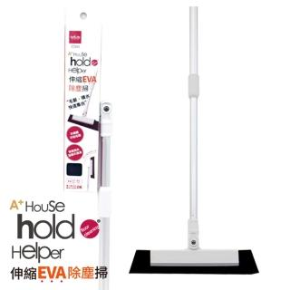 【UdiLife】hold刷 伸縮EVA除塵掃(2入)