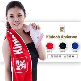 【金安德森】運動毛巾三入組(紅白、藍白、黑白)