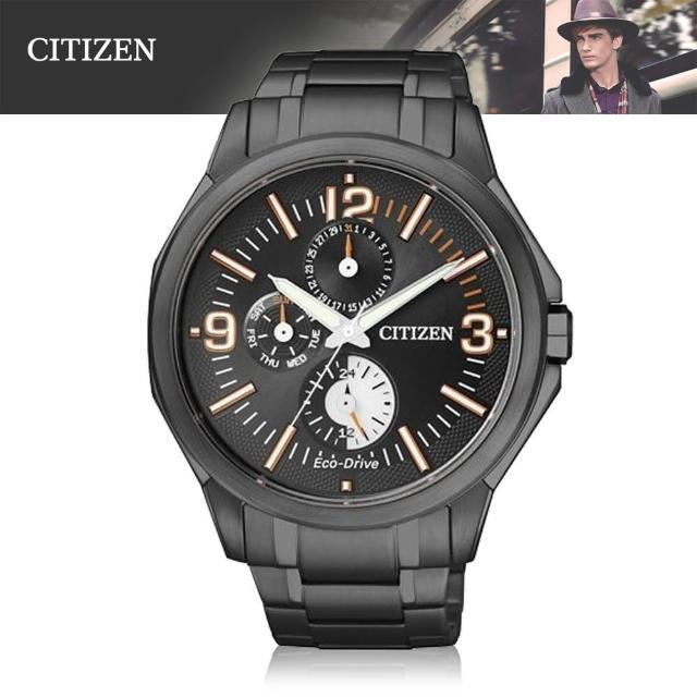 【CITIZEN 星辰】光動能 時尚三眼紳士腕錶(AP4005-54E)