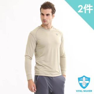 【Vital Silver 銀盾】男AIRPLUS 抗靜電中空彈力快乾保暖圓領衫(卡其色)