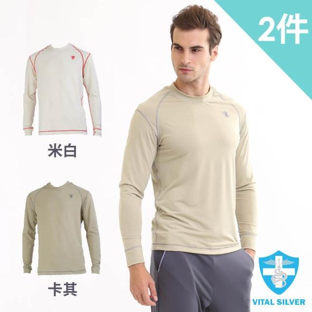 【Vital Silver 銀盾】男AIRPLUS 抗靜電中空彈力快乾保暖圓領衫(米白)