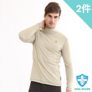 【Vital Silver 銀盾】男AIRPLUS 抗靜電中空彈力快乾保暖高領衫(卡其色)