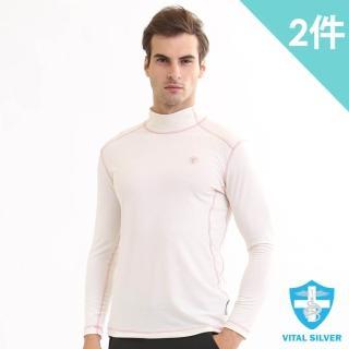 【Vital Silver 銀盾】男AIRPLUS 抗靜電中空彈力快乾保暖高領衫(米白)