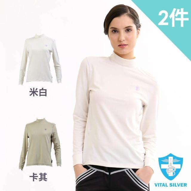 【Vital Silver 銀盾】女AIRPLUS 抗靜電中空彈力快乾保暖高領衫(卡其色)