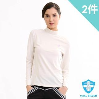 【Vital Silver 銀盾】女AIRPLUS 抗靜電中空彈力快乾保暖高領衫(米白)