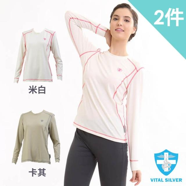 【Vital Silver 銀盾】女AIRPLUS 抗靜電中空彈力快乾保暖圓領衫(米白)