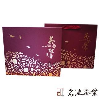 【名池茶葉】茶孕飄香手採一心二葉茶葉禮盒組(大禹嶺/天府茶區150克x2罐)