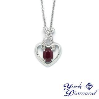 【約克鑽石】滿愛一克拉紅寶施華洛元素晶鑽包銠金項鍊