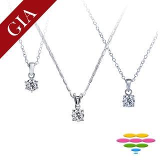 【彩糖鑽工坊】GIA 50分 北極光車工 D/VS2 鑽石項鍊(P01或P11)