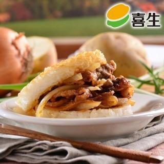 【鮮食家任選799】喜生沙茶牛米漢堡(480g/3入/包)