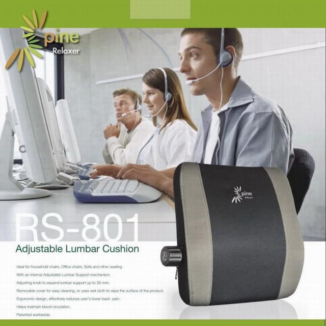 【Spine】九國專利可調式護腰墊(RS801-黑灰)