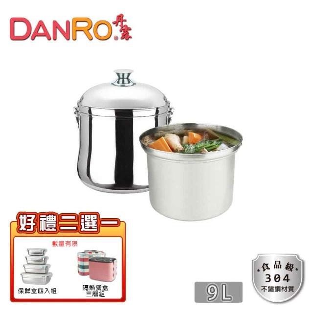 【丹露】高效能免火再煮鍋-304不銹鋼9L(D304-09A)