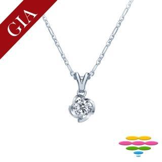 【彩糖鑽工坊】GIA 30分 北極光車工 D/IF 鑽石項鍊(P12或P16)