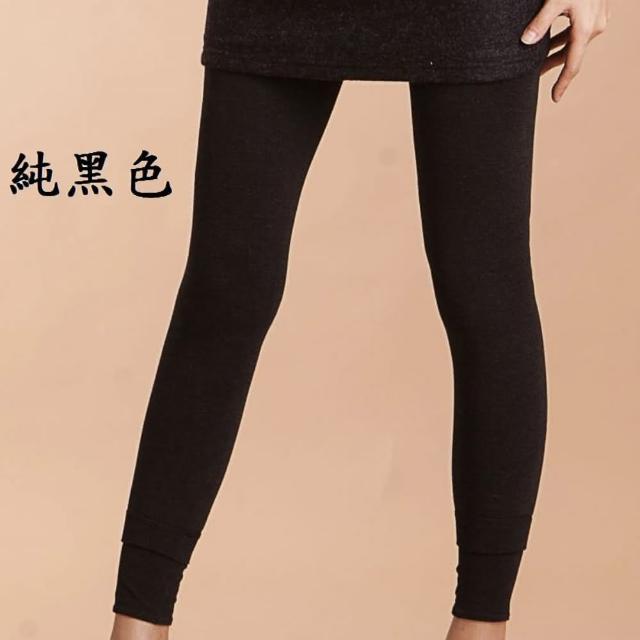 【RH】竹炭棉內刷長毛加厚內搭褲三件組(A組灰色+五彩黑色+酒紅色 B組純黑色+丈青色+灰色)
