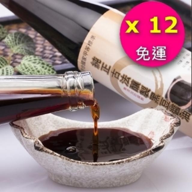 【Ecolife綠生活】純正古法釀製黑豆醬油(12瓶一組 國家甲等標準)