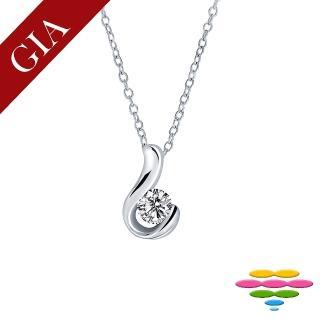 【彩糖鑽工坊】GIA 30分 北極光車工 D/IF 鑽石項鍊(P38或P40)