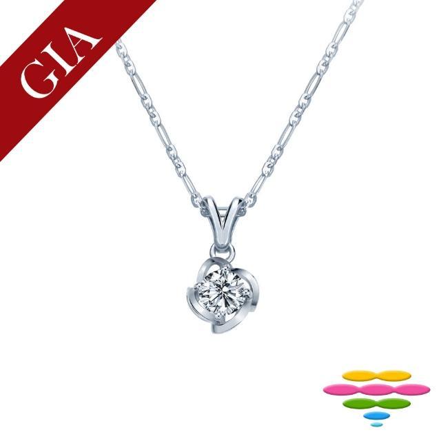 【彩糖鑽工坊】GIA 30分 北極光車工 D/VS2 鑽石項鍊(P38或P40)