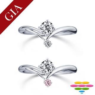 【彩糖鑽工坊】GIA 50分 E/VS2 3EX+H&A八心八箭車工(18K 鑽石鑽戒 2選1)