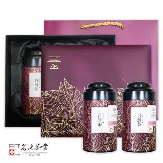【名池茶業】手採一心二葉大禹嶺高冷茶葉慕茗禮盒組(150gx2)