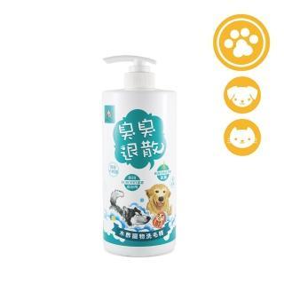 【木酢達人臭臭退散】木酢寵物洗毛精(1000ml)
