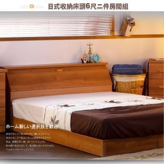 【久澤木柞】日式大收納6尺雙人加大二件組(實木色/原木色)