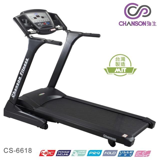 【強生CHANSON】黑炫風經典流線型電動跑步機(CS-6618)