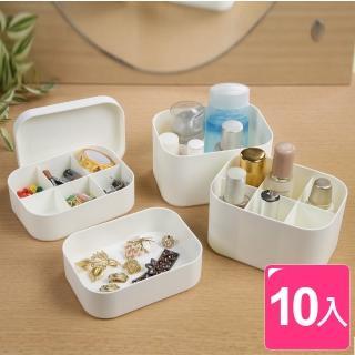 【真心良品】美魔女化妝小物收納盒(10入組)