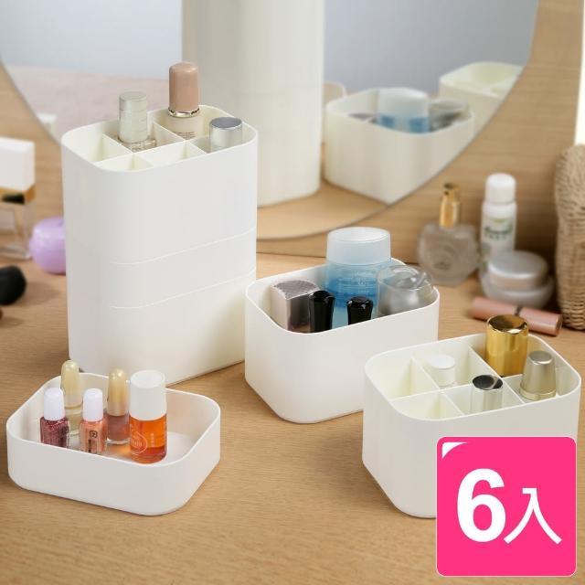 【真心良品】小魔女化妝小物收納盒(6入組)