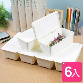 【真心良品】方豆腐長型收納盒(6入)