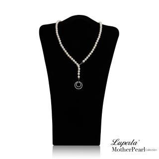 【大東山珠寶】7mm南洋貝寶珠多層次變化款項鍊 經典白 設計師旗艦版