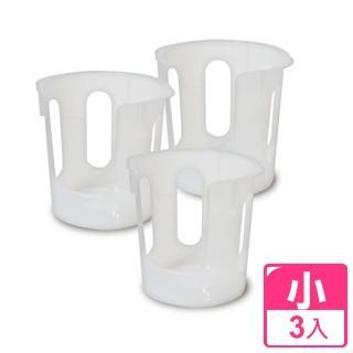 【WallyFun】碗盤堆疊整理收納架 -小(3入)