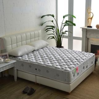 【睡芝寶】飯店級乳膠竹碳紗蜂巢獨立筒床(雙人5尺)