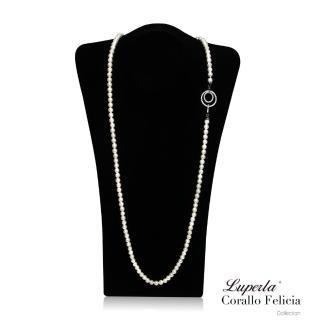 【大東山珠寶】7mm南洋貝寶珠多層次變化長版項鍊 經典白 設計師旗艦版