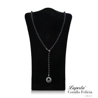 【大東山珠寶】8mm南洋貝寶珠多層次變化長版項鍊 魅力黑 設計師旗艦版