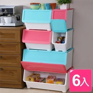 【真心良品】夏綠蒂特大三元直取式收納箱(6入)