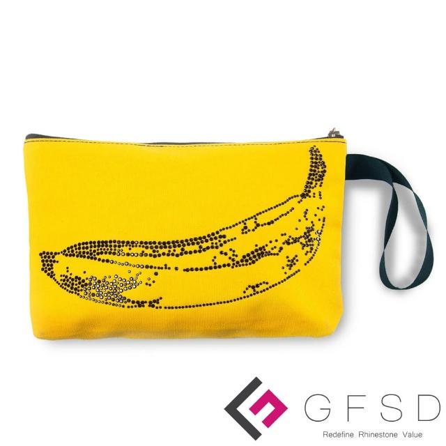 【GFSD璀璨水钻精品】香蕉(普普风系列手提万用化妆包)
