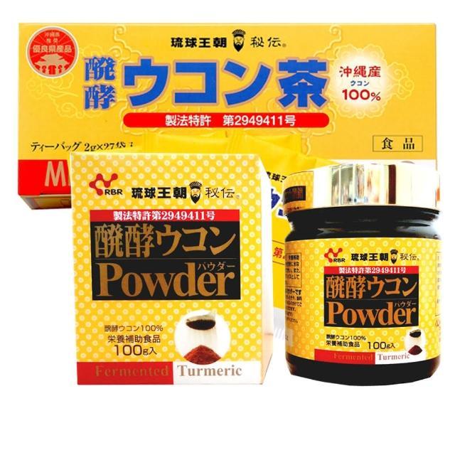 【沖繩】沖繩發酵薑黃組