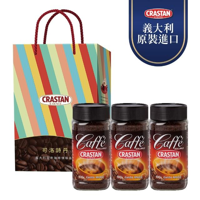 【CRASTAN可洛詩丹】典藏即溶黑咖啡(100gX3罐)