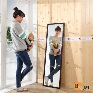 【BuyJM】實木高壁鏡/穿衣鏡(高140公分)