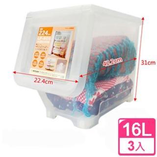 【依之屋】掀蓋直取式收納整理箱-16L(3入)