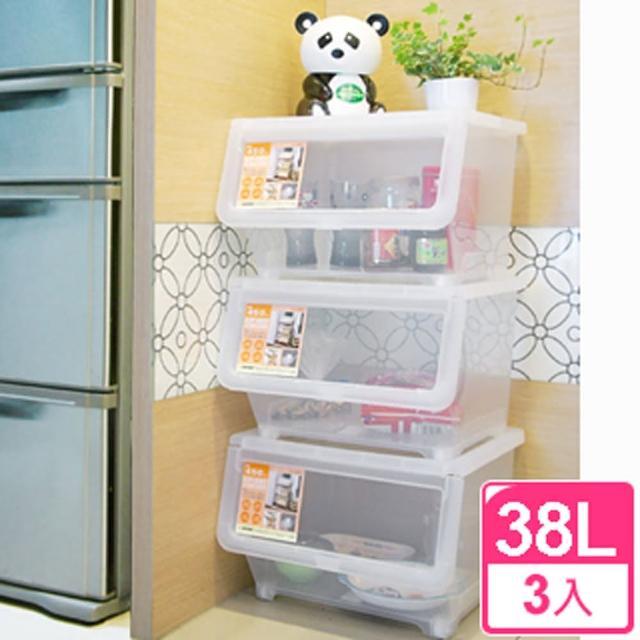 【生活King】掀蓋直取式收納整理箱-38L(3入)