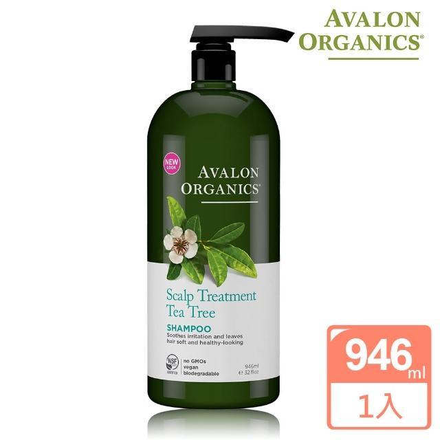 【AVALON ORGANICS】茶樹頭皮調理精油洗髮精(946ml/32oz)