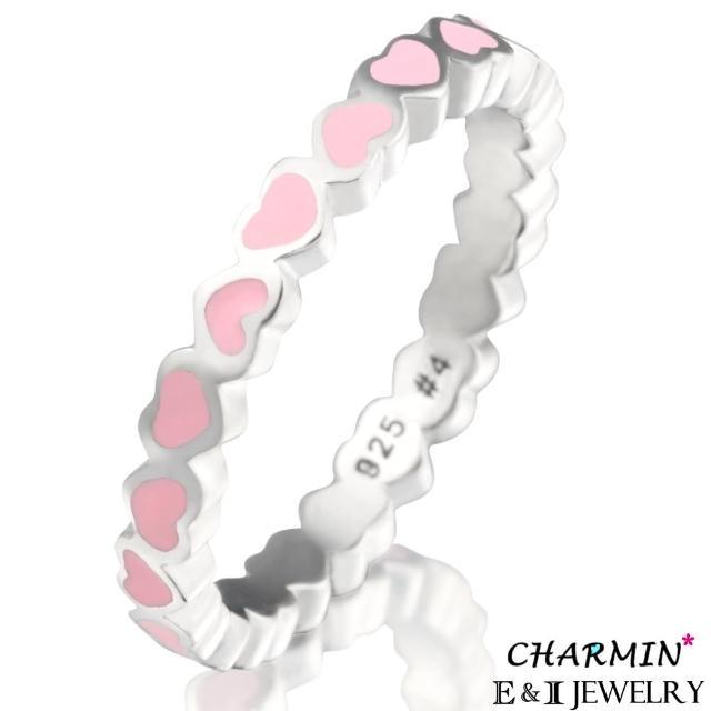 【E&I】CHARMIN -甜蜜情懷-純銀粉色愛心造型戒指(粉紅色)
