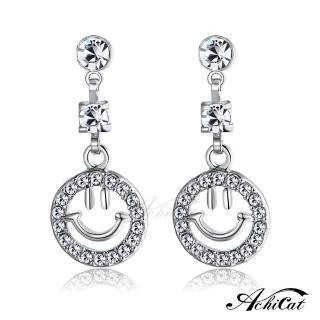 【STEVEN YANG】正白K飾「微笑天使」耳針式耳環 KG4103(銀色)