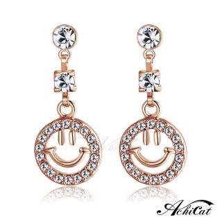 【AchiCat】正白K飾 微笑天使 耳針式耳環 G4103(玫金)