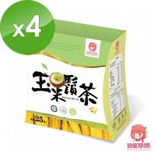 【雙笙妹妹】100%玉米鬚茶(25包X4盒)