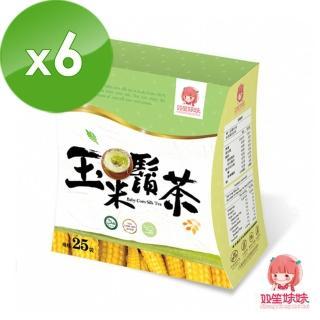 【雙笙妹妹】100%玉米鬚茶(25包X6盒)